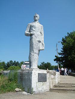 Памятник В.К.Арсеньеву в г. Арсеньеве